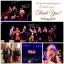 Musicians Benefit SSKP at Black Friday Concert